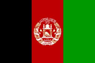 Momentum in afghanistan